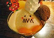 当館併設 レストラン&カフェ&居酒屋 ひょうたん村のFacebookページ